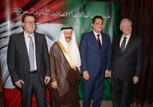 the Lebanese-Saudi Economic Development Relations Honoring Saudi Ambassador 3