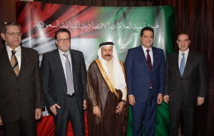 the Lebanese-Saudi Economic Development Relations Honoring Saudi Ambassador 4